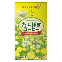 【ドリップコーヒー】たんぽぽコーヒー(ノンカフェイン) 1パック(15バッグ入) がんこ茶家