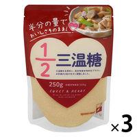 三井製糖 1/2三温糖250g 3個