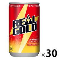 リアルゴールド 160ml (30缶)