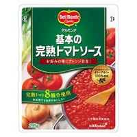 キッコーマン デルモンテ 基本の完熟トマトソース 1セット(5個)