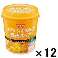 インスタント 日清ふわふわ卵の春雨スープ 1セット(12食) 日清食品