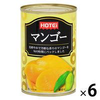 ホテイ マンゴー425g 1セット(6缶)
