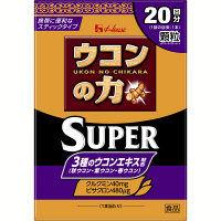 ウコンの力 顆粒スーパー 1箱(20本入) ハウスウェルネスフーズ ウコンサプリメント