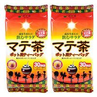 国太楼 ポット用マテ茶ティーバッグ 2個(1個30袋入×2)  1セット お茶