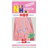 ニトリルゴム手袋 ナイスハンドエクストラ中厚手 S ピンク 1双 ショーワグローブ