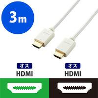 エレコム HDMIケーブル イーサネット対応 3m ホワイト CAC-APHD14E30WH (取寄品)