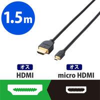 """""""エレコム HDMImicroケーブル イーサネット 1.5m CAC-HD14EU15BK (取寄品)"""""""