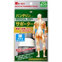 興和 バンテリンサポーター 腰 男性用 ホワイト ふつうサイズ 1個