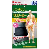 興和 バンテリンサポーター 腰 女性用 ブラック 大きめサイズ 1個