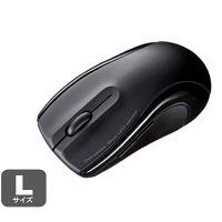 サンワサプライ 無線(ワイヤレス)マウス(充電式) ブラック ブルーLED式/5ボタン/充電式(クレードル付) MA-WBL20BK (取寄品)