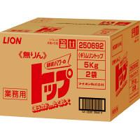 ライオン 無りんトップ10kg