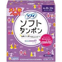 タンポン 夜・多い日用 ソフィ ソフトタンポン スーパープラス 1箱(25個) ユニ・チャーム