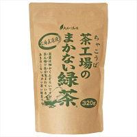 大井川茶園 茶工場のまかない緑茶 1袋(320g)