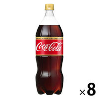 コカ・コーラ ゼロカフェイン 1.5L 1箱(8本入)