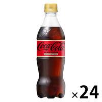 コカ・コーラゼロカフェイン500ml