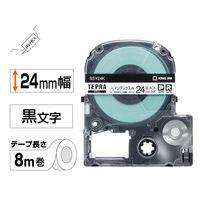 キングジム テプラ PROテープ 24mm インデックスラベル 白ラベル(黒文字) 1個 SSY24K