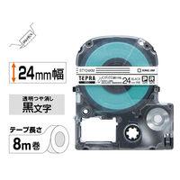 キングジム テプラ PROテープ 24mm インデックスラベル つや消し透明ラベル(黒文字) 1個 STY24KM