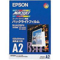セイコーエプソン スーパーファイン専用バックライトフィルム MJA2SP4 (取寄品)