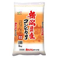 新米【精白米】新潟県産コシヒカリ5kg