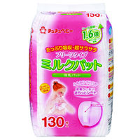 ミルクパットR 1個(130枚)