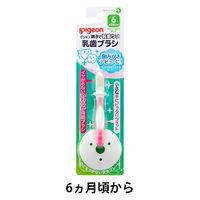 ピジョン 乳歯ブラシ レッスン段階1 ピンク