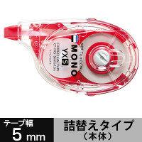 修正テープ モノYX 幅5mm×12m