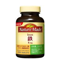 ネイチャーメイド 鉄 200粒・100日分 1本 大塚製薬 サプリメント