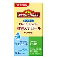 ネイチャーメイド 植物ステロール 120粒・30日分 1本 大塚製薬 サプリメント