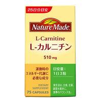 ネイチャーメイド L-カルニチン 75粒・25日分 1本 大塚製薬 サプリメント