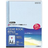 コクヨ クリヤーブック替紙(カラーマット) A4タテ30穴 青 ラ-880NB 1袋(10枚入)