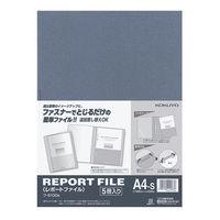 コクヨ レポートファイル製本ファイルA4縦青 1袋(5冊入)