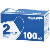 業務用マスク 2層不織布タイプ 平面マスク 1箱(100枚入) システムポリマー
