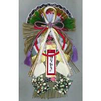 春の穂香 しめ飾り長型 GE-106 神明堂