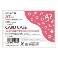 コクヨ カードケース(硬質) A7 クケー3017