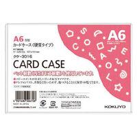 コクヨ カードケース(硬質) A6 クケー3016