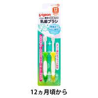 ピジョン 乳歯ブラシ レッスン段階3 1セット(2本)