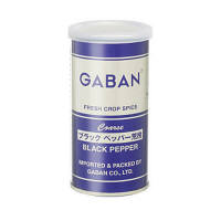 GABAN ギャバン ブラックペッパー 荒挽 100g 1缶