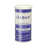 GABAN ギャバン ホワイトペッパー パウダー 80g 1缶