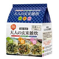 大人の玄米雑炊 6食セット