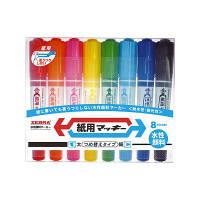 ゼブラ 紙用マッキー 8色セット WYT5-8C 1パック(8色入)