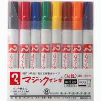 油性ペン マジックインキNo.500 細書き 8色セット 寺西化学工業 M500-8