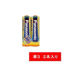 パナソニック アルカリ乾電池 エボルタ 単3形 LR6EJ/2S 1パック(2本入)
