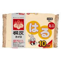 桐灰カイロ はるミニ10P 1袋(10個入) 桐灰化学