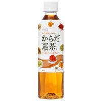 コカ・コーラ からだ巡茶 410ml 1セット(48本:24本入×2箱)