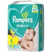 パンパース テープスーパージャンボS
