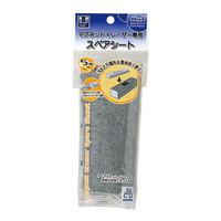 マグエックス マグネットイレーザー 専用スペアシート MMRE-R5 1袋(5枚入)