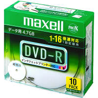 マクセル 16倍速対応データ用DVD-Rプリント対応 DR47WPD.S1P10SA 1パック(10枚入)
