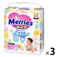 メリーズ パンツ M(6~11kg) 1箱(3パック(174枚入)) さらさらエアスルー 花王