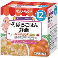 キユーピー そぼろごはん弁当 12ヵ月
