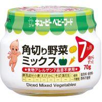 キユーピー 角切り野菜ミックス 7ヵ月